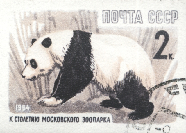 Soviet_Union-1964-stamp-Moscow_zoo-2K - Copy