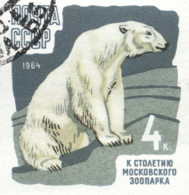 Soviet_Union-1964-stamp-Moscow_zoo-4K