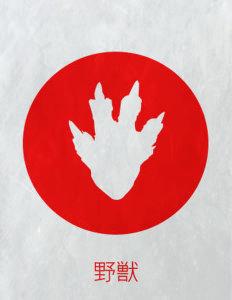 minimal-poster_1